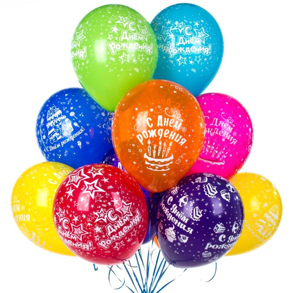 поздравление с шарами по цветам квартиру подай объявление