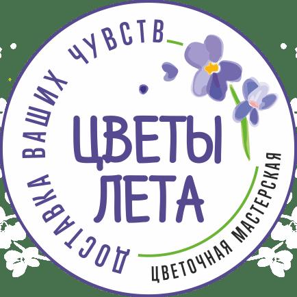 Цветы Лета Интернет Магазин Москва
